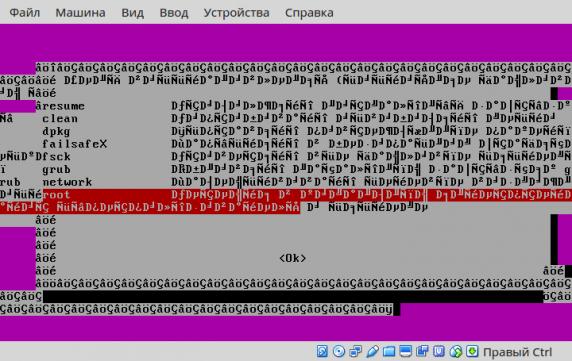 ubuntu-and-adm_003