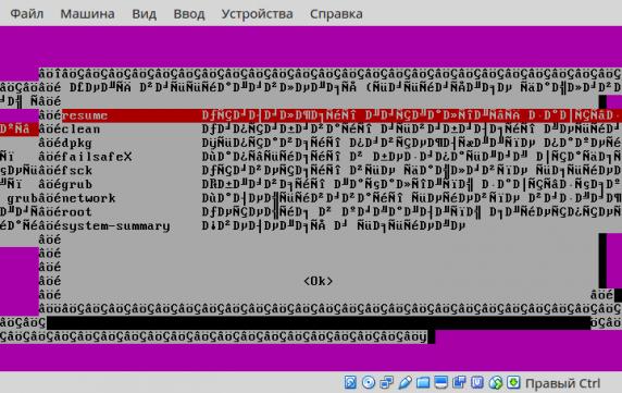 ubuntu-and-adm_004