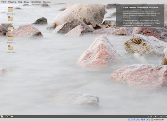 ubuntu-and-cinn_002