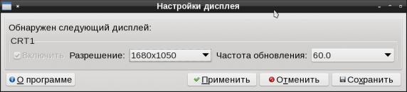 pclinuxos_088
