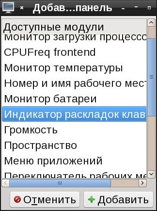 pclinuxos_096