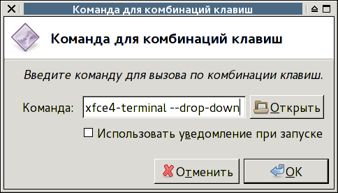 term-drop-down_002