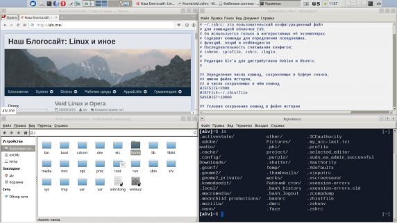 xfce-and-tiling_001