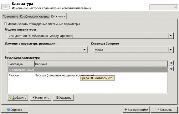 xfce-keyboard_001