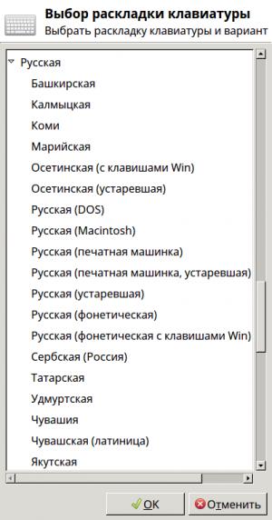 xfce-keyboard_002