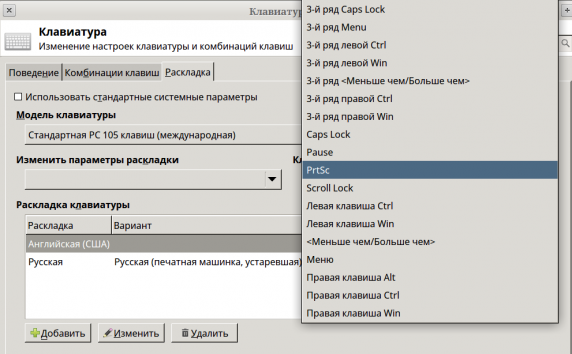 xfce-keyboard_003