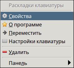 xfce-keyboard_005