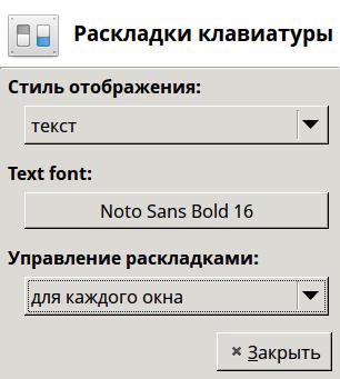 xfce-keyboard_006