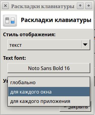 xfce-keyboard_007