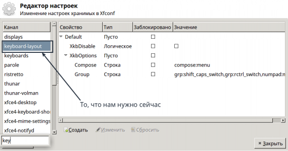 xfce-keyboard_009