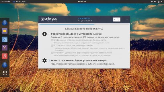 antergos-04_006
