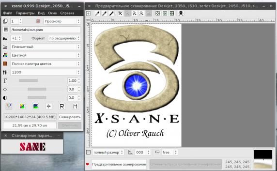 scan_005a