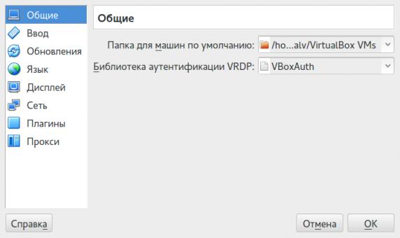 vbox_004