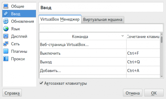 vbox_005