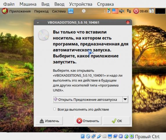 vbox_024