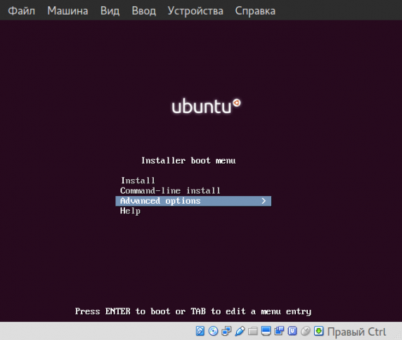 cintu-install_001