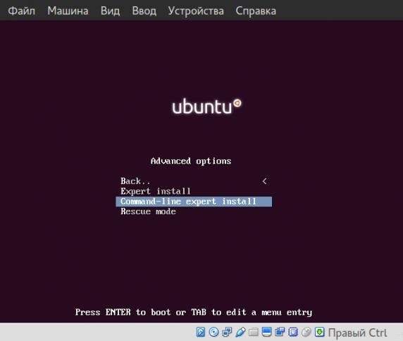 cintu-install_002