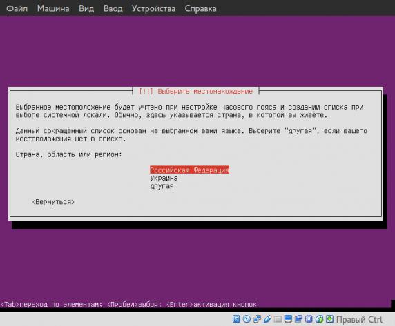 cintu-install_005