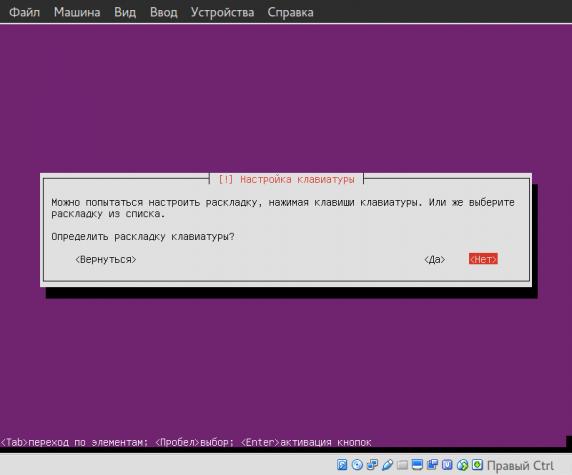 cintu-install_010