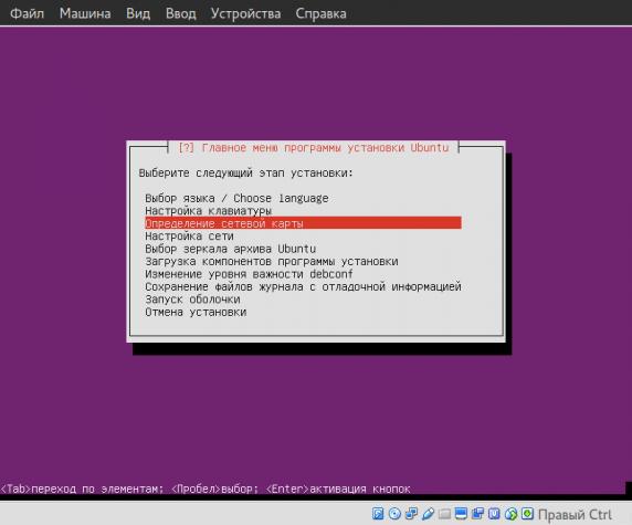 cintu-install_014