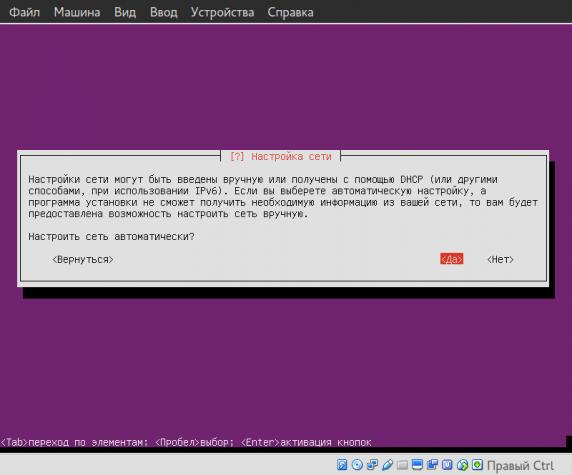 cintu-install_017
