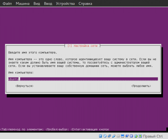cintu-install_019