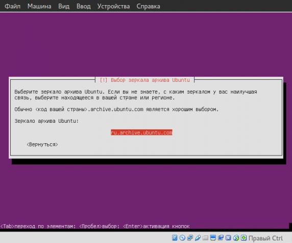 cintu-install_024