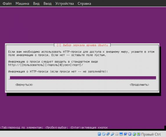 cintu-install_025