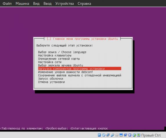 cintu-install_026