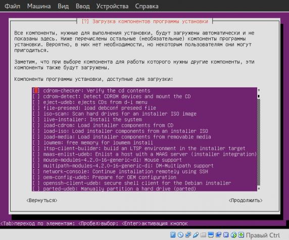 cintu-install_027