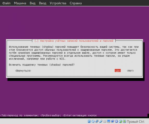 cintu-install_030