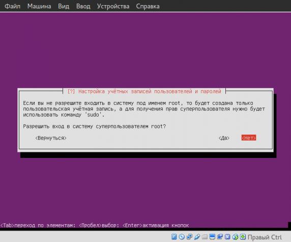 cintu-install_031