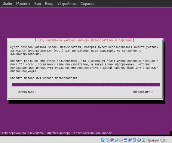 cintu-install_032