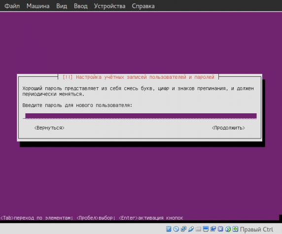 cintu-install_034