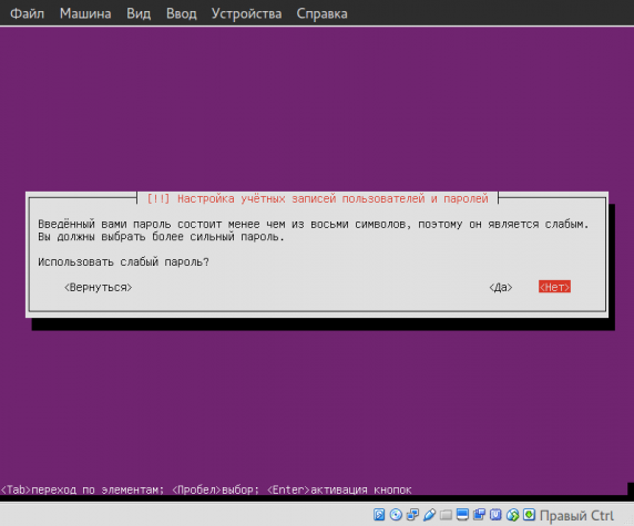 cintu-install_035