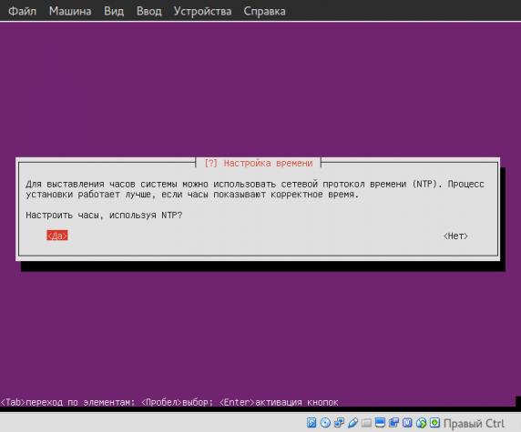cintu-install_038