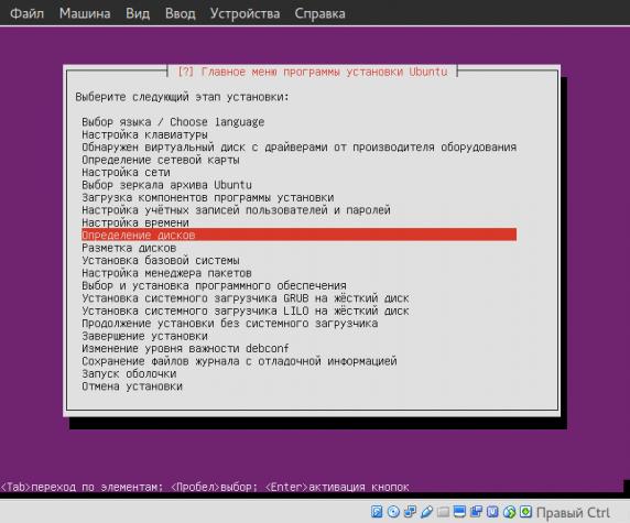 cintu-install_041