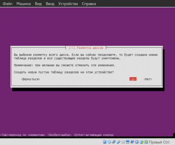 cintu-install_045