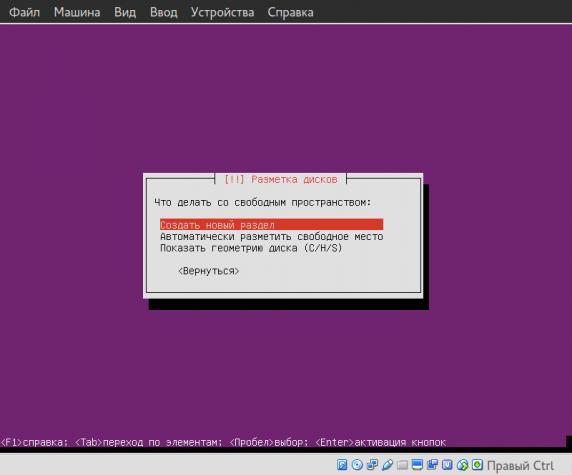cintu-install_048