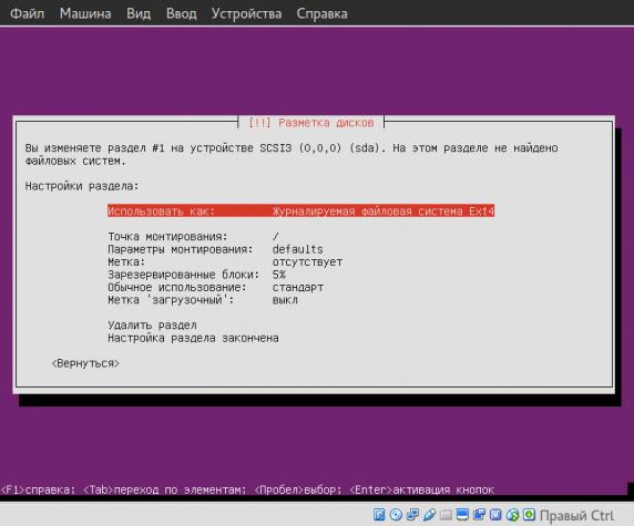 cintu-install_051