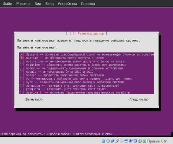 cintu-install_053
