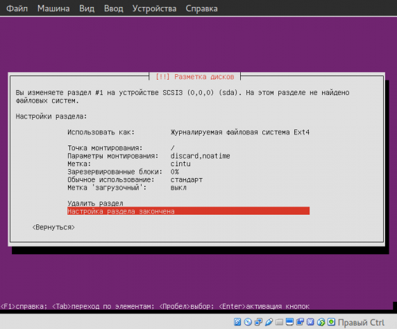 cintu-install_056