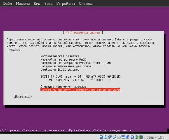 cintu-install_057