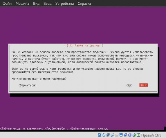 cintu-install_058