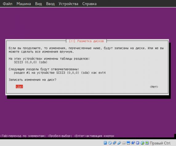 cintu-install_059