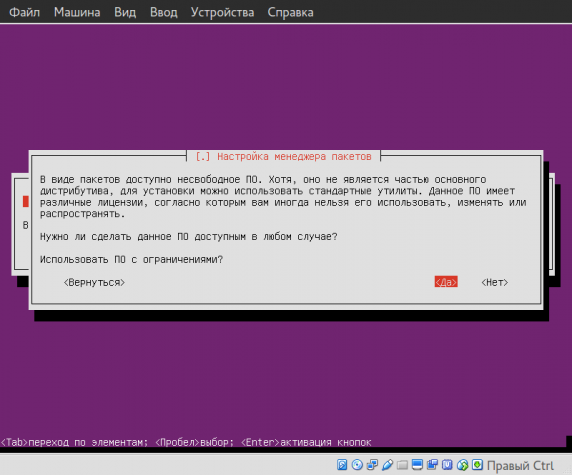cintu-install_064