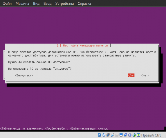 cintu-install_065