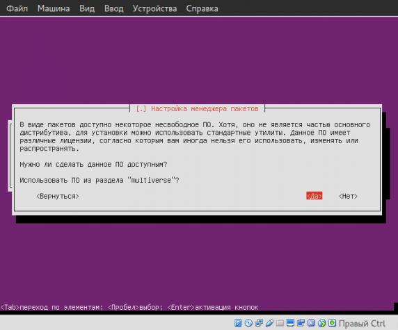 cintu-install_066