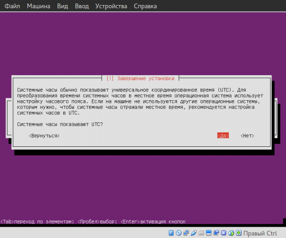 cintu-install_077