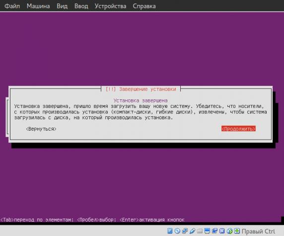 cintu-install_078